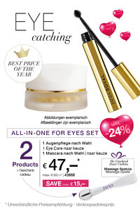 All-In-One For Eyes Set